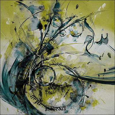 Painting - Contemporary Islamic Art 47b by Corporate Art Task Force