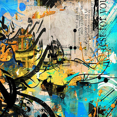 Painting - Contemporary Islamic Art 55 B by Corporate Art Task Force