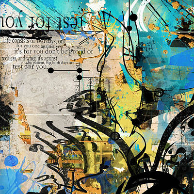 Painting - Contemporary Islamic Art 55c by Corporate Art Task Force