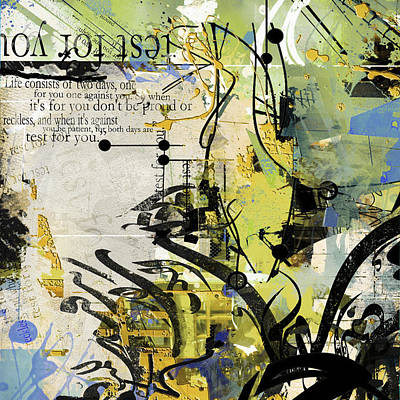 Painting - Contemporary Islamic Art 55d by Corporate Art Task Force
