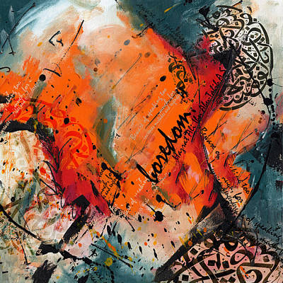 Painting - Contemporary Islamic Art 58 by Corporate Art Task Force