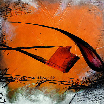 Painting - Contemporary Islamic Art 59 B by Corporate Art Task Force