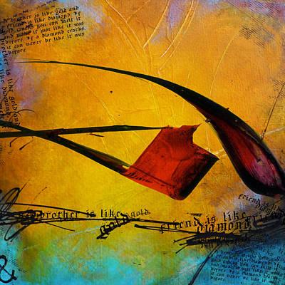 Contemporary Islamic Art 59 Original