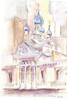 Painting - Coptic Church Beaunos Aires by David  Hawkins