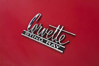 Outdoor Graphic Tees - Corvette by Jose Bispo