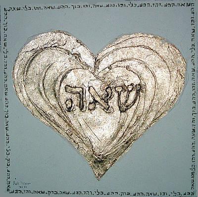 Israeli Mixed Media - Cosmic Matching by Reli Wasser