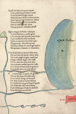 Cosmographic Poem Art Print
