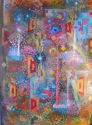 Cosmos Art Print by Dragoslav Ristic