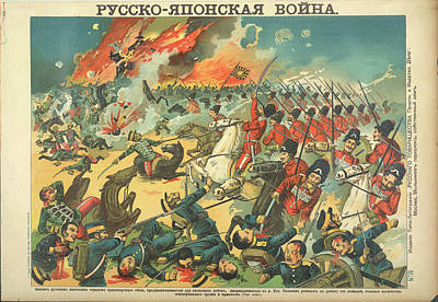 Cossack Attack Art Print by British Library