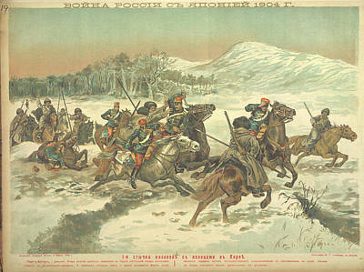 Cossacks And The Japanese Art Print by British Library
