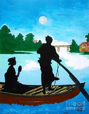 Painting - Coppia Alla Luce Della Luna by Roberto Prusso