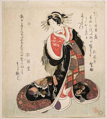 Courtesan Dressed In An Elaborate Gown Embroidered With Emblems Of Good Luck Art Print by Kubo Shunman