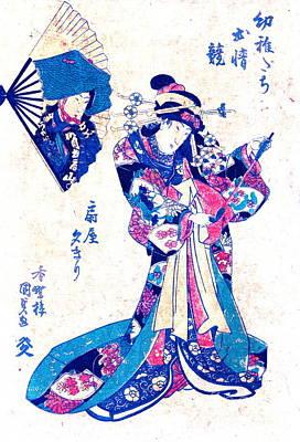 Courtesan Ogiya Yugiri 1830 Art Print by Padre Art