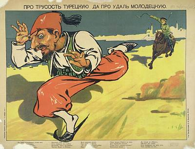 War Poster Photograph - Cowardice Of The Turk by British Library