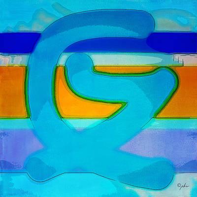 Digital Art - Cradled by Paulette B Wright
