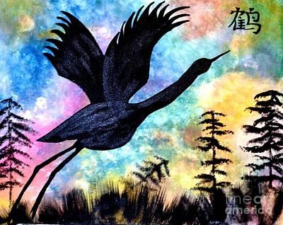 Crane Original