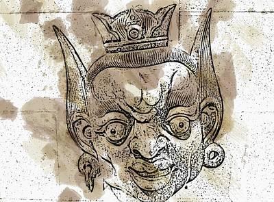 Creepy Mask Art Print by Alice Gipson