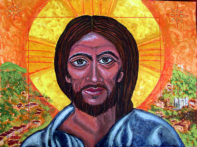 Painting - Cristo Pantocrator In Matagalpa by Sarah Hornsby