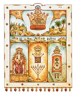 Jerusalem Painting - Crown Of A Good Name by Michoel Muchnik