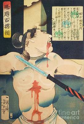 Samurai Mixed Media - Crucifixion Of Torii Katsutaka by Pg Reproductions