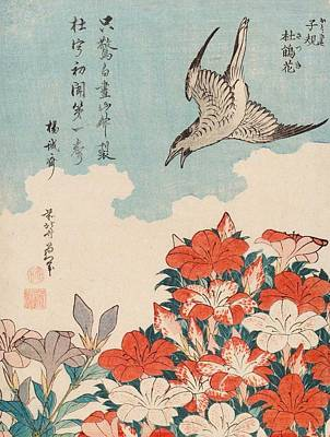 Japanese Wave Painting - Cuckoo And Azaleas by Katsushika Hokusai