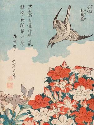 Cuckoo Wall Art - Painting - Cuckoo And Azaleas by Katsushika Hokusai