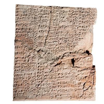 Cuneiform Clay Tablet Art Print