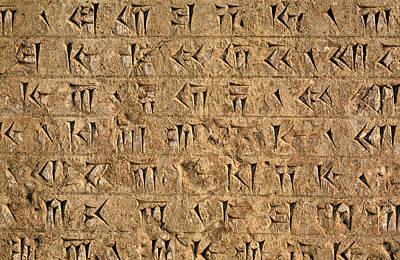 Carving Photograph - Cuneiform Inscription by Babak Tafreshi