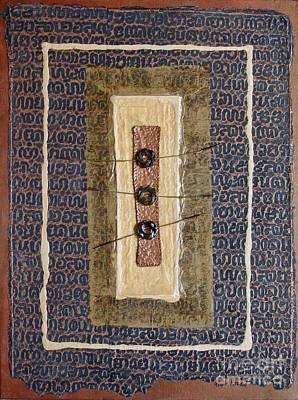 Mixed Media - Cuneiform by Phyllis Howard
