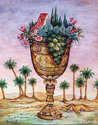 Jerusalem Painting - Cup Of Blessing by Michoel Muchnik