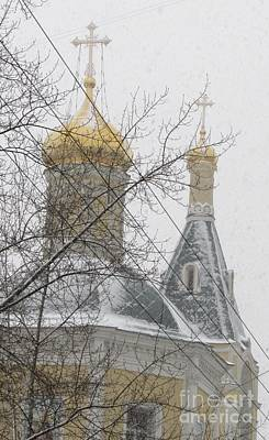 Moscow Skyline Photograph - Cupola And Belfry Of The Church Of St Elijah The Holy Prophet I by Anna Yurasovsky