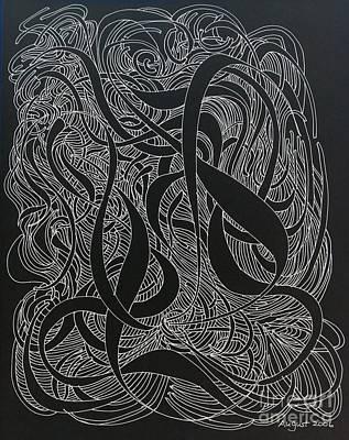 Cursive Curious 2 Art Print by Nancy Kane Chapman