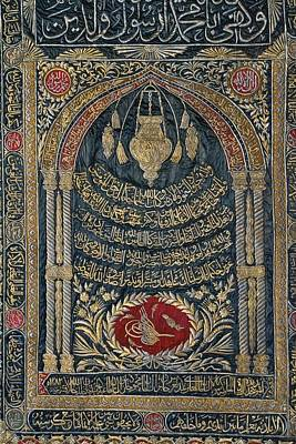 Turkey Painting - Curtain With Tughra Of Sultan 'abdulaziz by Celestial Images