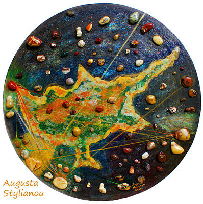 Options Mixed Media - Cyprus Planets by Augusta Stylianou