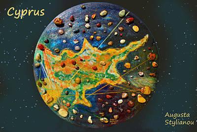 Zodiac Painting - Cyprus Stars by Augusta Stylianou