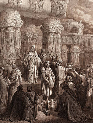 Cyrus Restoring The Vessels Of The Temple Art Print