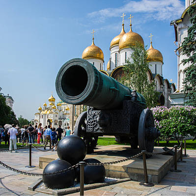 Czar Cannon Of Moscow Kremlin - Square Art Print