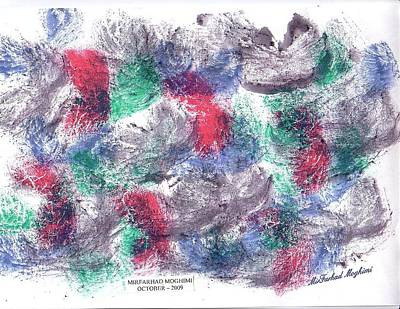 Painting - Dance Of Marriage S06 by Mirfarhad Moghimi