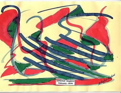 Painting - Dance Of Snakes 01 by Mirfarhad Moghimi