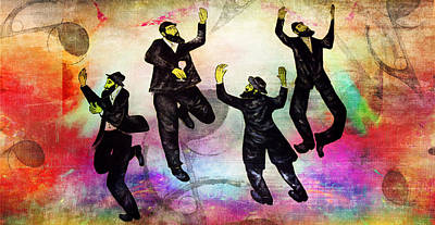 Synagogue Digital Art - Dancing All The Time  by Mimi Eskenazi