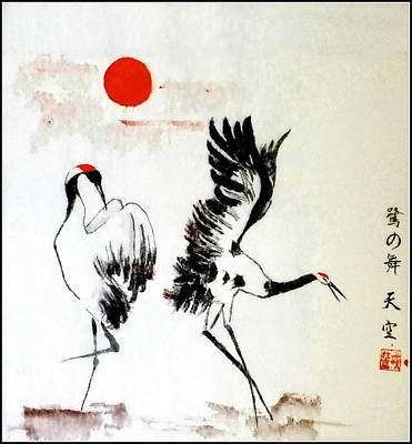 Dancing Herons Suginomai Art Print