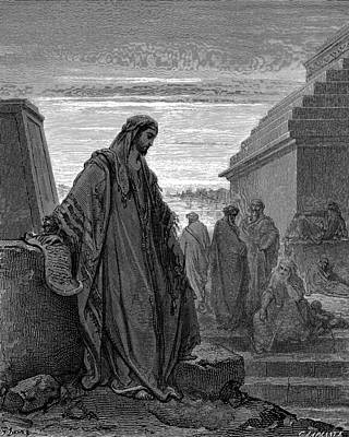 Immaculate Painting - Daniel by Gustave Dore