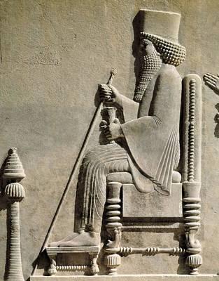 Darius I The Great 550 Bc-486bc. Darius Art Print