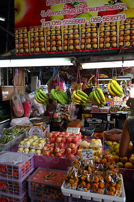 Day Street Market - Chiang Mai Thailand - 011310 Art Print by DC Photographer
