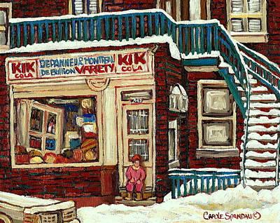 Winter In Montreal Painting - De Bullion Street Depanneur Kik Cola Montreal Streetscenes by Carole Spandau