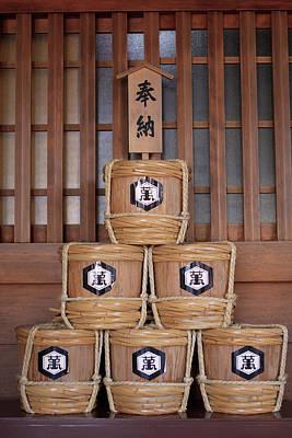 Decorative Barrels Of 'sake' On Display Art Print