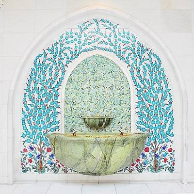 #decorative #wallceramic #grandmosque Art Print