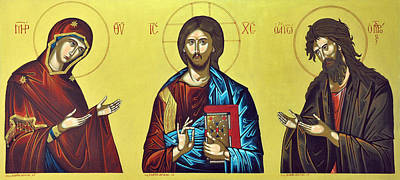 Christo Painting - Deesis by Giorgos Arsenis