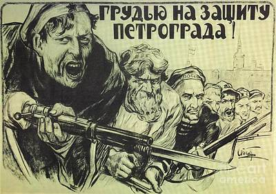 Russian Painting - Defend Petrograd With All Your Strength by Alexander Apsit