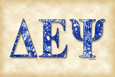 Delta Epsilon Psi - Parchment Art Print by Stephen Younts
